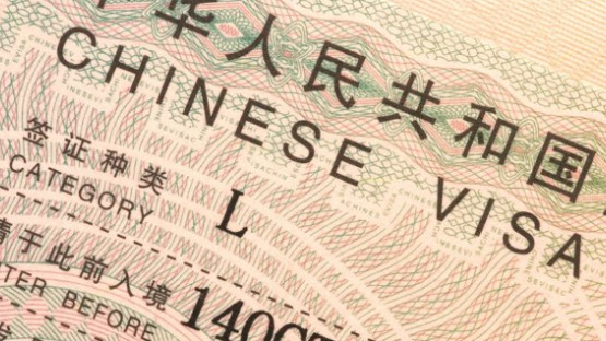 How to Get a Chinese Visa