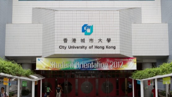 Universities in Hong Kong