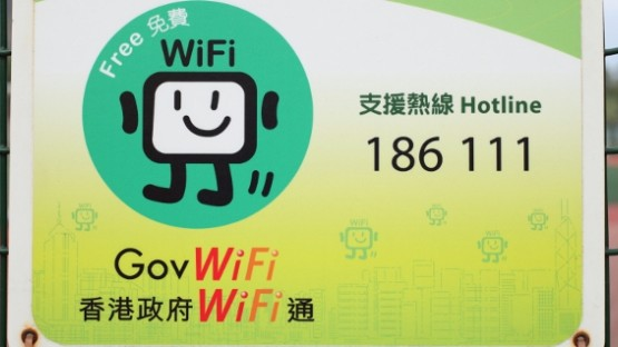 Internet in Hong Kong: Global Connection