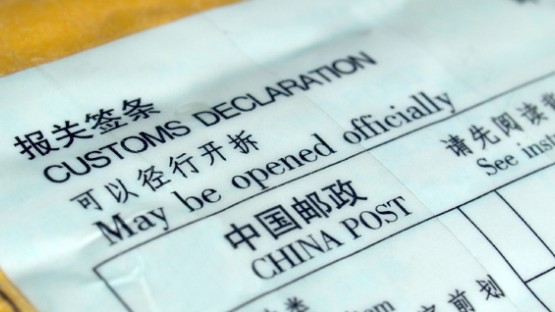 Chinese Customs Regulations