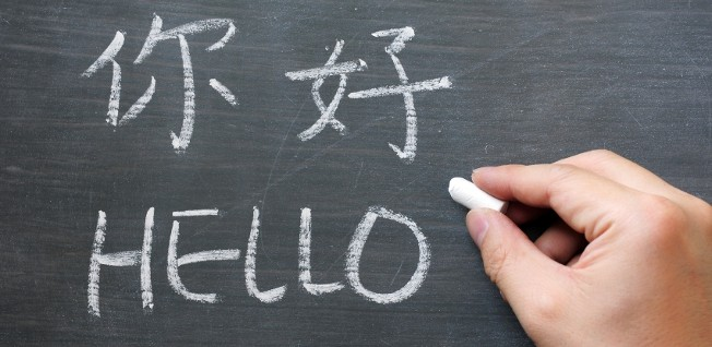 Singapore is a multilingual country. Why not take the chance to learn some Chinese while you are there?
