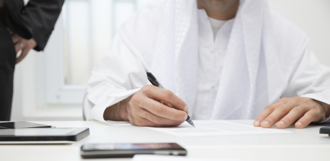 Most legal document will be written in Arabic so be sure you fully understand your contract before signing.
