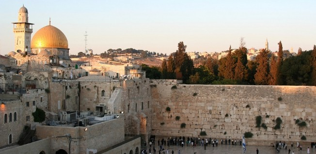 Before you can explore Israel's famous sights, you need an appropriate visa to enter the country.