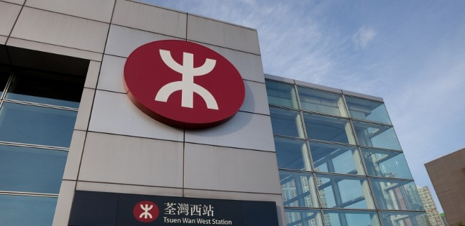 The Metro services of the MTR offer one of the fastest methods of getting around Hong Kong.