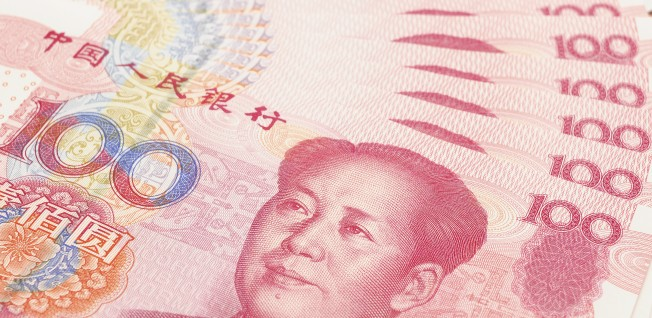 When you handle large banknotes in China, don't forget to check the watermark!