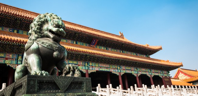 Once off limits to the public, the Forbidden City is now one of China's most famous museums.