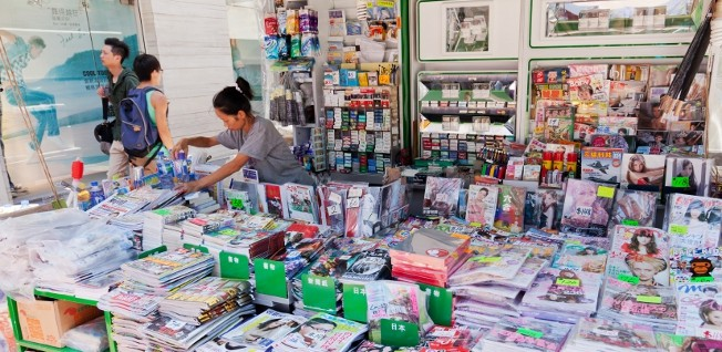 There is an impressive wealth of print media available in Hong Kong.