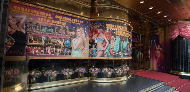 The entrance to Club Bboss, a well-known nightspot in Tsim Sha Tsui, is covered in Japanese decor.