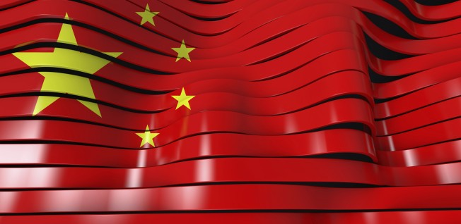 China's economy is currently among the most dynamic in the world.