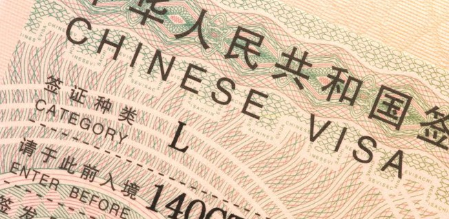 "Make sure to check the ""enter before"" date of your Chinese visa!"