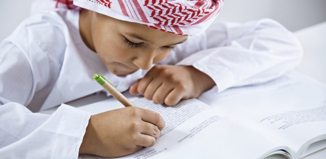 Public schools in the UAE have come a long way from the few boys-only schools in the 1950s.