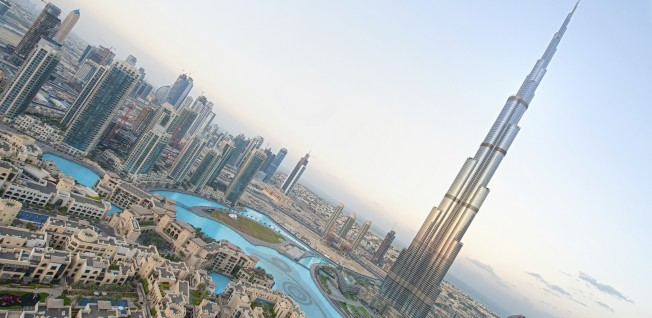 Burj Khalifa: So tall, you'll have trouble taking a picture of it!