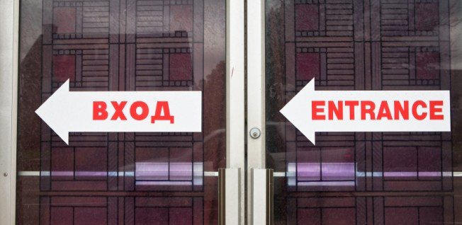 Sound Russian language skills may be required to work in Moscow.