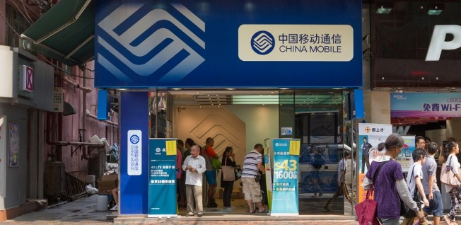 China Mobile is one of the biggest cell phone service providers in Hong Kong.