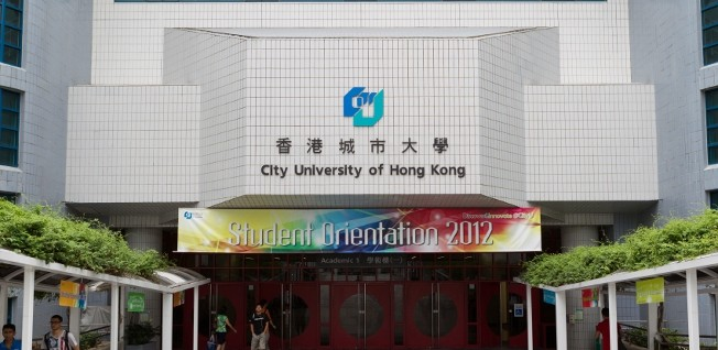 The City University of Hong Kong is only one among many institutions of higher education in Hong Kong.