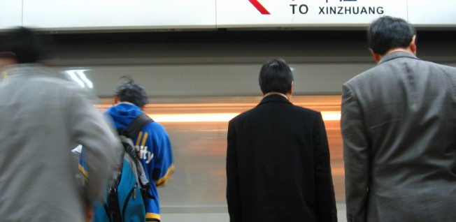 Many business people use the metro to commute to work every day.