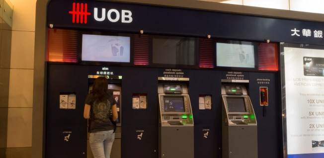 UOB Singapore is a local bank with lots of ATMs and participation in the NETS cashless payment scheme.