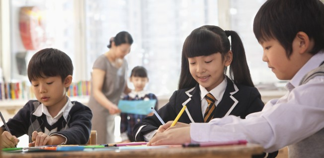 primary education in china