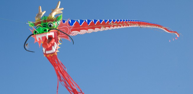 Kite flying was declared an official Chinese sport in 1991.