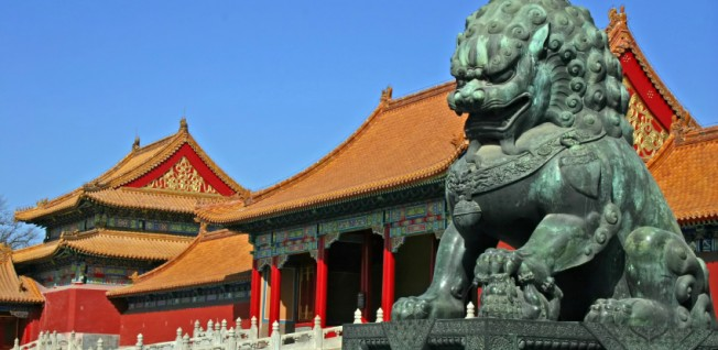 The Forbidden City, former home of Chinese emperors, consists of 980 buildings.