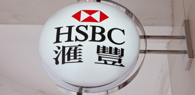 Many international banks offer financial services to expats in Hong Kong.