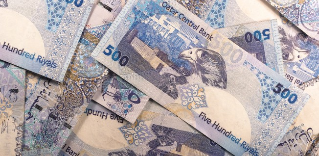 You can expect to spend quite a few of such QAR 500 bills on your cost of living in Qatar.