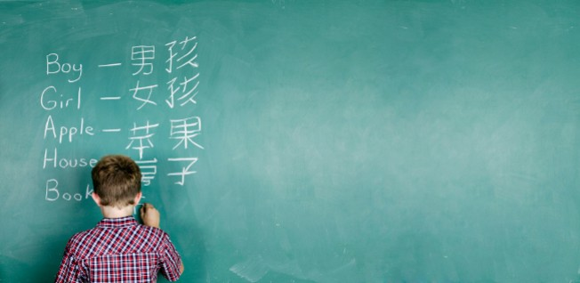 Learning the local language might be the secret to your happiness while you are living in Hong Kong.