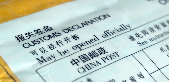 Even stricter Chinese Customs regulations and duty-free limits apply to postal packages.