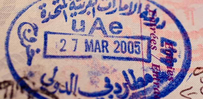 The entry stamp: many an expat's first taste of the UAE.