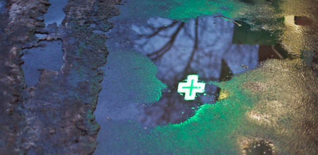 Pharmacies in Switzerland are easily recognizable, all you need to do is look out for the green cross.