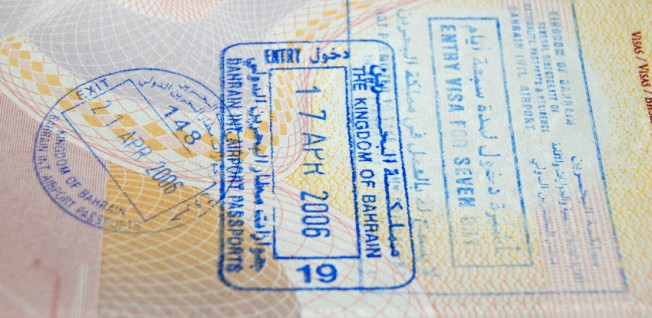 Unless you are from the GCC states, you need a visa to enter Bahrain.