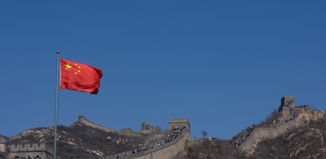 Northwest of Beijing, in Yanqing County, is Badaling, one of the most visited parts of the Great Wall.