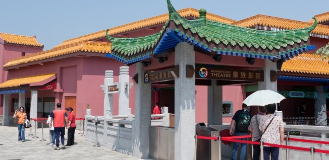 Monkey's Tale Theater, on Lantau Island, is famous for presenting stories of the Buddhist Jakata.